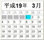 Utility to get\set a Japanese calendar date from\to the Gregorian calendar.